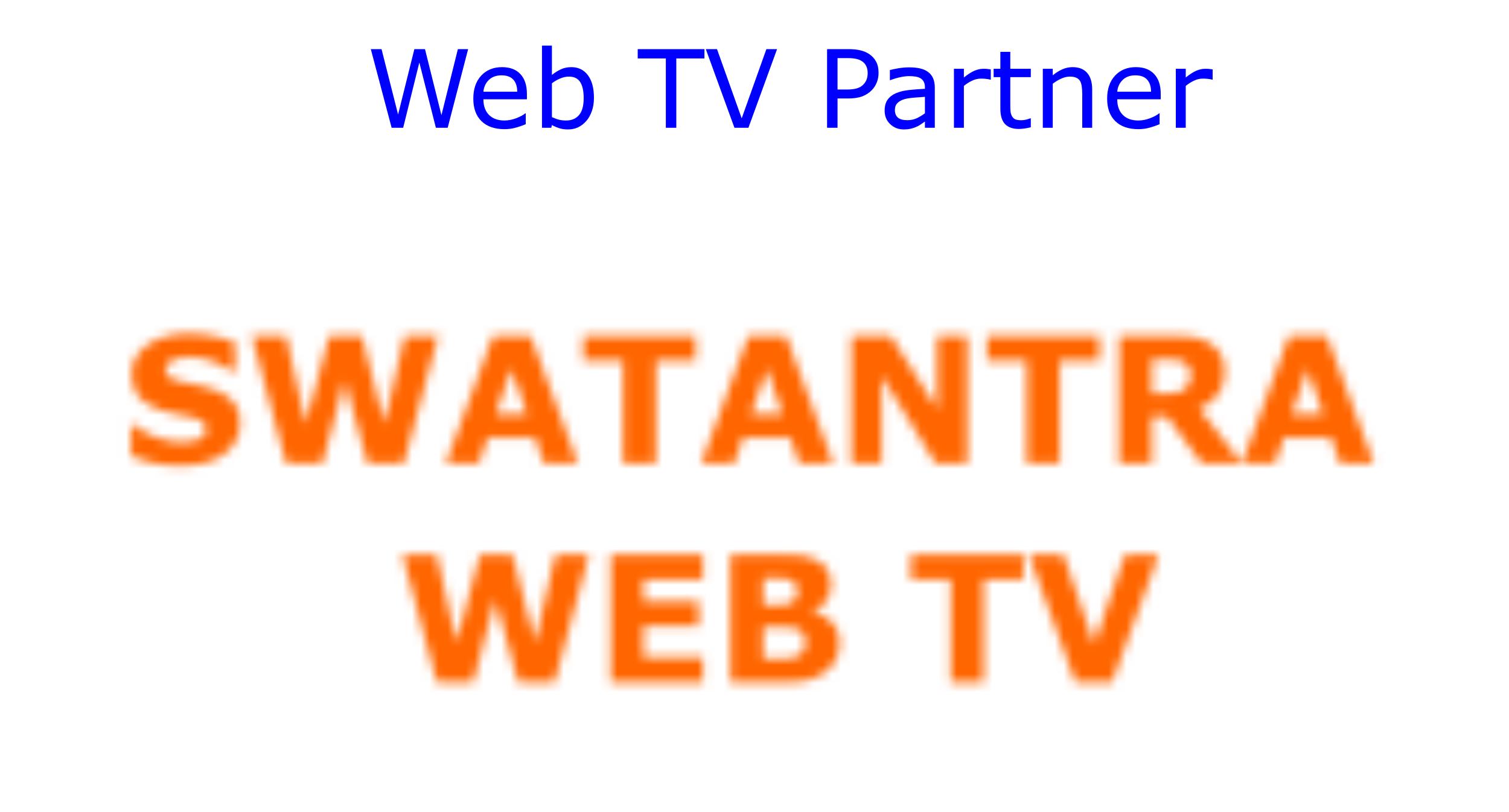 Swantantra Web TV